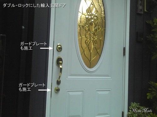 玄関ドアの防犯対策
