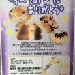 2014動物慰霊祭