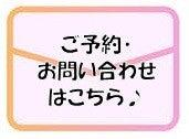 熊本 ベビーマッサージ ベビースキンケア 資格 almo