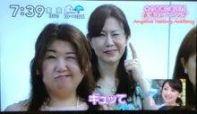 表情筋トレーニング@ズームイン!!サタデー