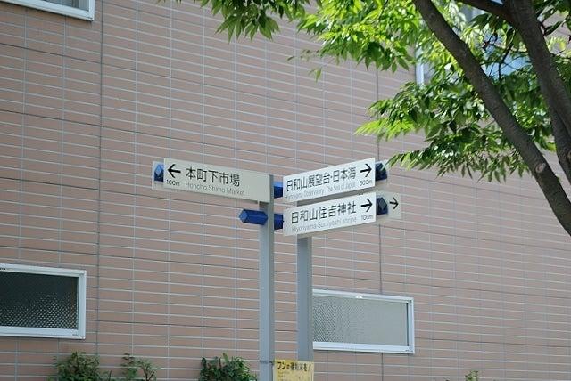 新店舗へのアクセス 交差点標識