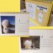 きーぼーカレンダー2…