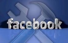 Facebookツール