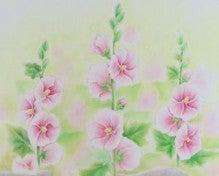 チョークアート作品立葵Y'scolor