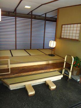 Sekiyou02