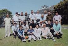 楽遊会2013