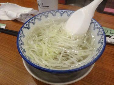 RikyuTokyo05