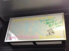 福岡ライブ9