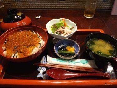 Ishidaya06
