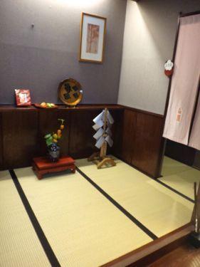 Ishidaya02