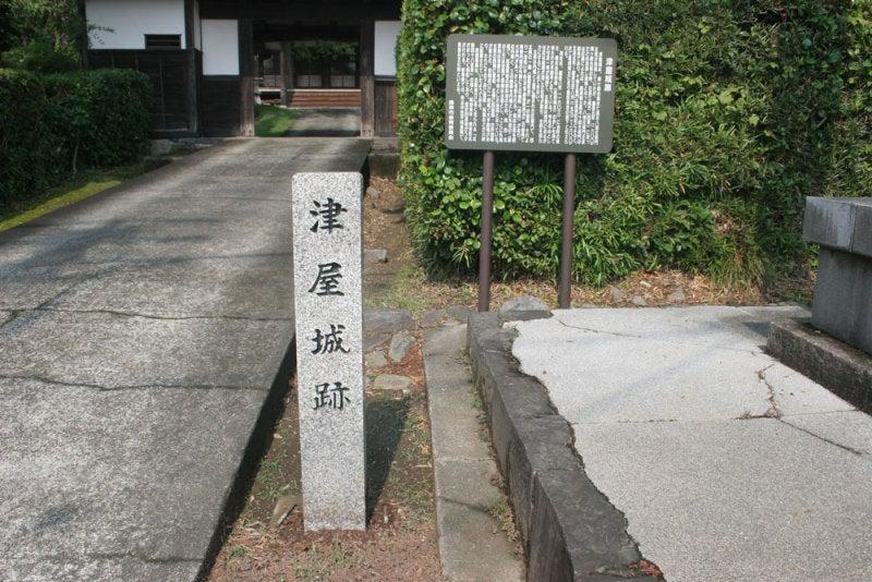 津屋城/②城址碑と説明板