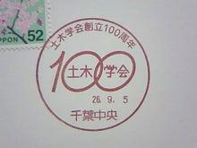 TS3P0760.jpg