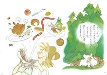 漢字で遊ぼう8_2