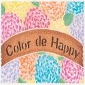 「カラー de はっぴぃ」バナー