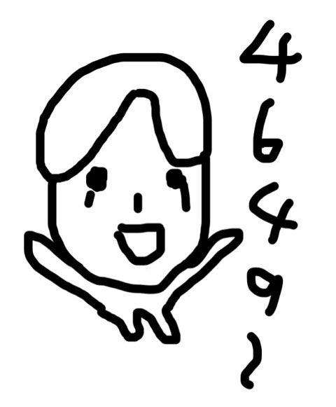{E66005A4-FD51-45FD-8CE9-610C326E60A2:01}