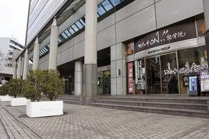 笹塚の整体院 - 笑顔道 スイッチオン整体院