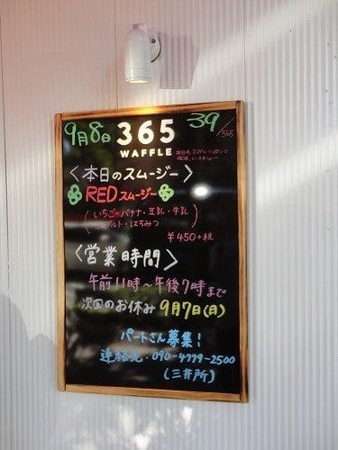365WAFFLE