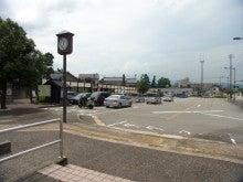井波駐車場