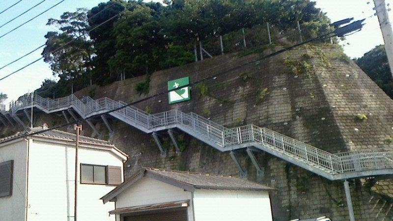 城ケ島4_津波階段