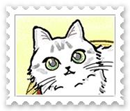 みちお切手