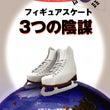 全日本選手権2015…
