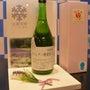 ラベンダーの日本酒が…