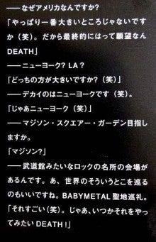 X JAPAN THREAD SHOCK #1014 [無断転載禁止]©2ch.netYouTube動画>6本 ->画像>153枚