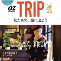 OZ magazin…