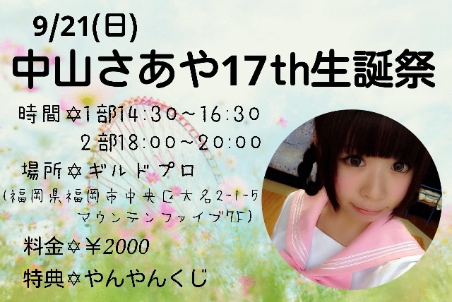 【喪無し限定】xvideosの抜ける日本人動画 part29 [無断転載禁止]©bbspink.comTube8動画>1本 xvideo>83本 ->画像>162枚