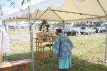 Maman上越【ママン上越】 地鎮祭