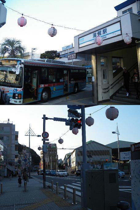 横須賀1409143250