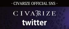 civarize twitterバナー