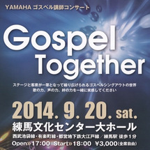 Gospel Tog…