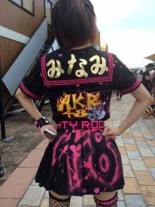 2014.09.15 氣志團万博 2014 AKB48 02