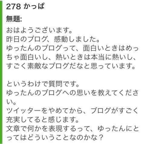 photo:22