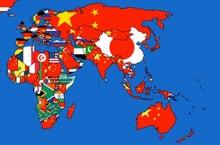 どこから最も多く輸入しているか