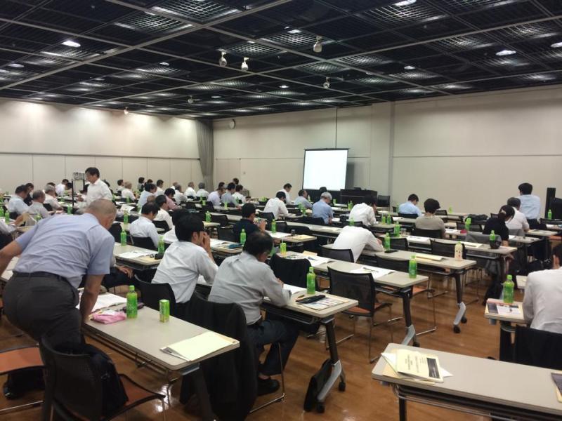 140917関東信越税理士会長野県支部連合会 特別研修