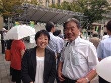 千葉県弁護士会3