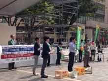 千葉県弁護士会2