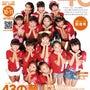 【 COMPANY4…
