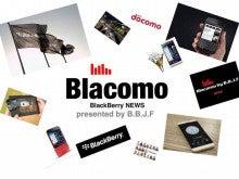Blacomo