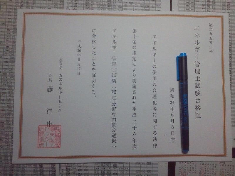 NEC_1874.JPG