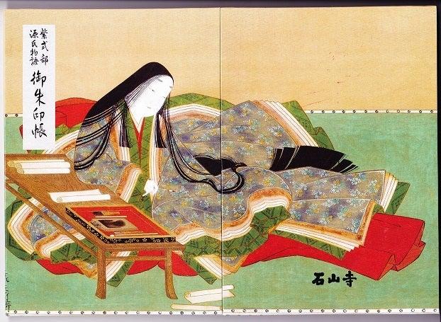 お多福豆のブログ-御朱印巡りと花の旅-石山寺の御朱印帳コメント