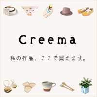 creema_bana