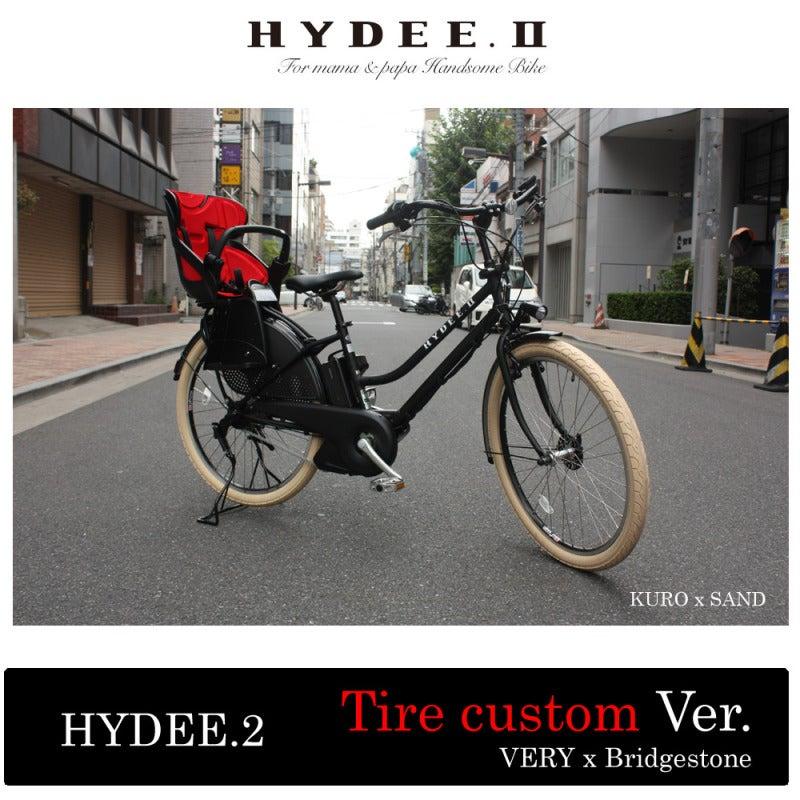 ... 上野に60年間、店を構える自転