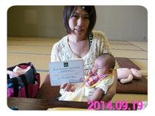 DECOPIC_2014-09-20_23.16.39