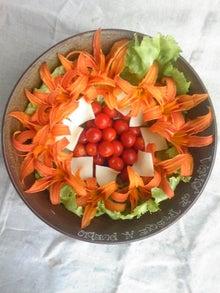 クワンソウサラダ