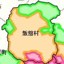 地理学と原発事故――原災地復興の経済地理学(山川充夫 ...