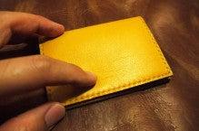 小銭入れ付きパスケース(Iさん)Waioli1409-1