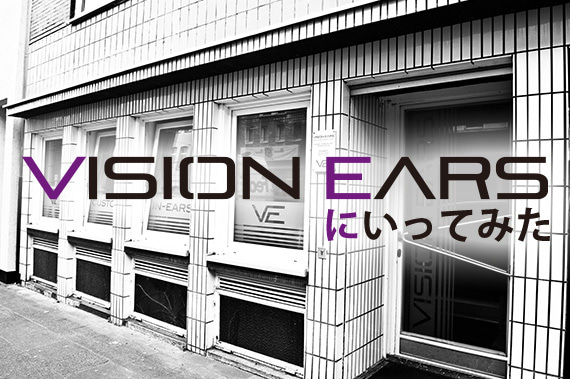 VISIONEARS